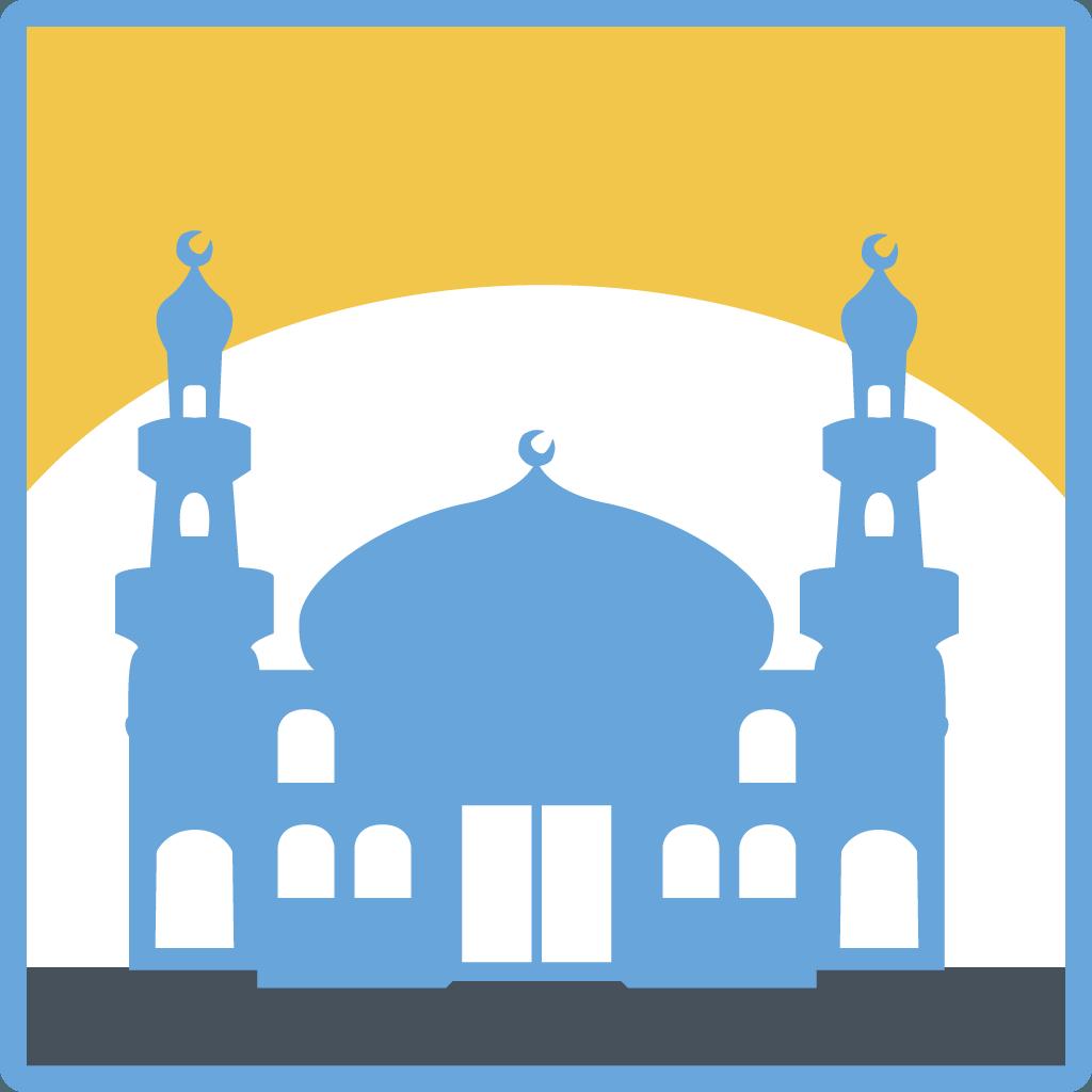 Cursus Islam, religie van Mohammed