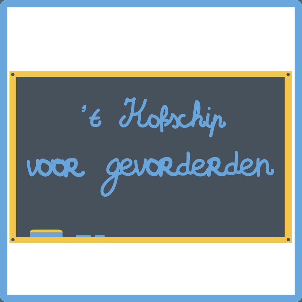 Cursus Nederlands - 't kofschip voor gevorderden