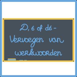 Cursus D, t of dt - Vervoegen van werkwoorden